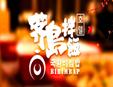 韩式拌饭快餐加盟