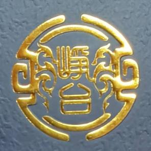 贵州峥台酱酒招商
