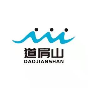 北京道肩山奥水阳光赛艇俱乐部招商