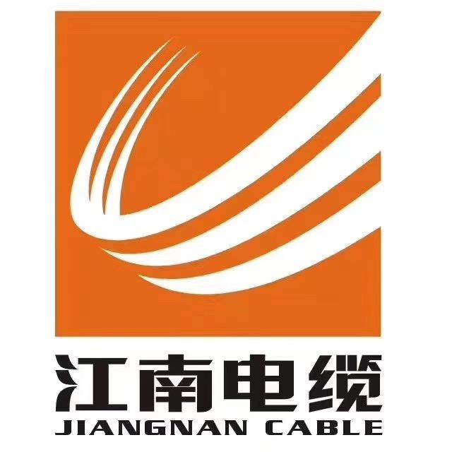 五彩电缆 无锡江南电缆厂家加盟