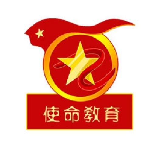 使命教育西柏坡红色教育培训招商