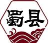 蜀县火锅底料串串底料加盟