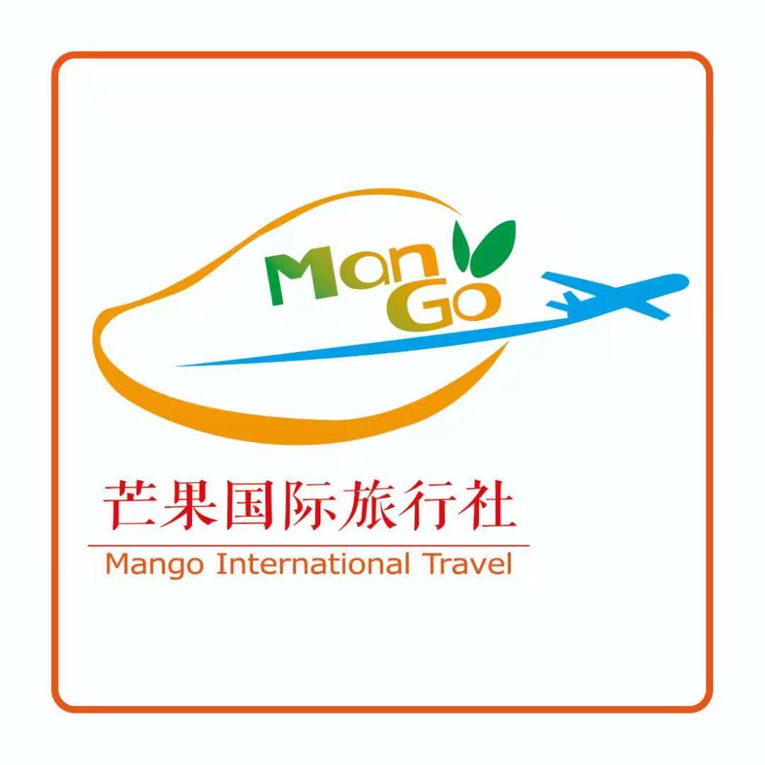 芒果旅游招商加盟