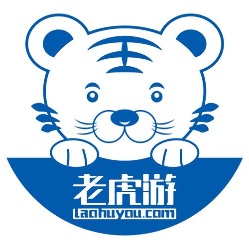 老虎游旅游加盟