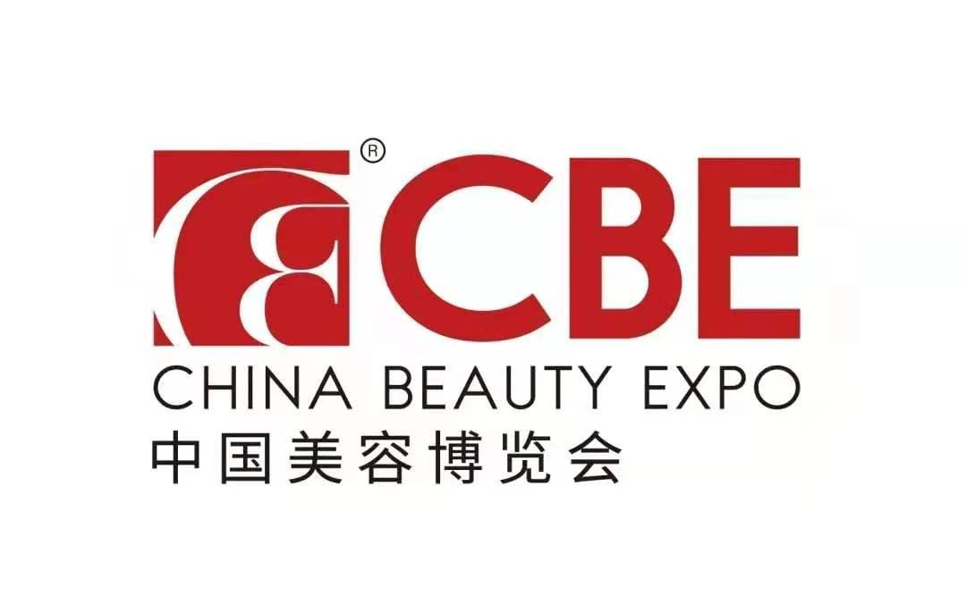 上海美博会招商加盟