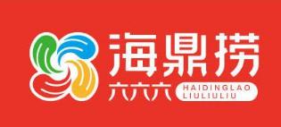 海鼎捞火锅烧烤食材超市餐饮加盟