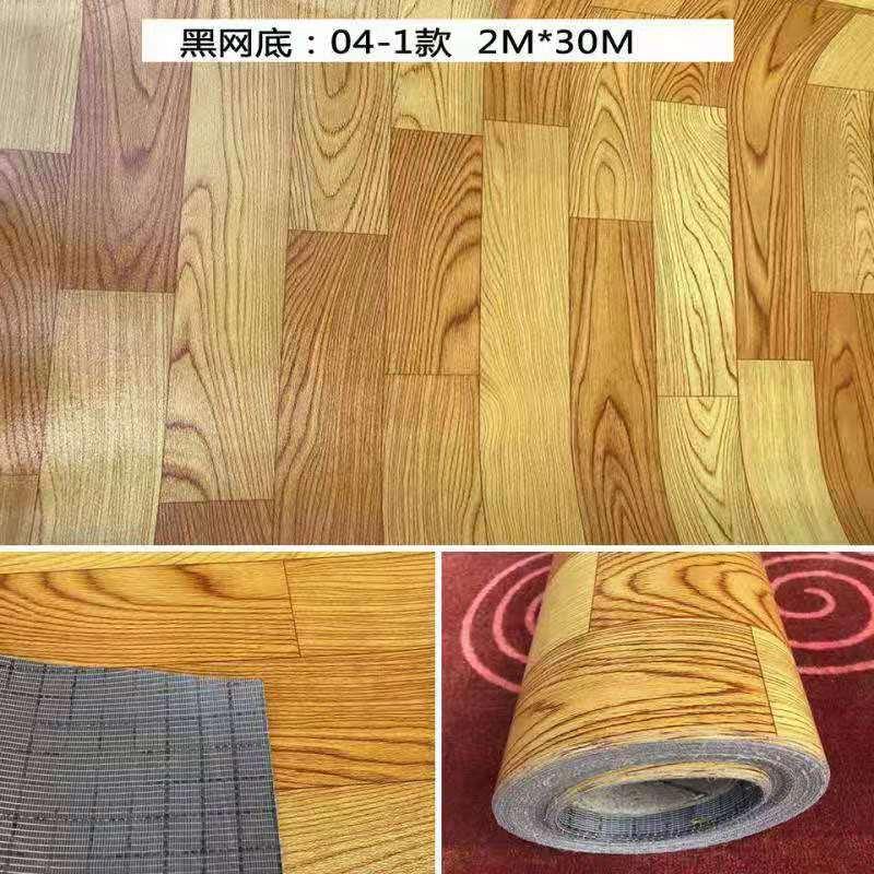 韩国现代地板招商