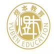 煜本教育成人学历提升加盟