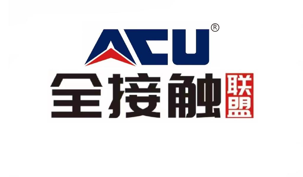 ACU跆拳道招商加盟