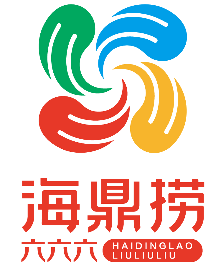 海鼎捞火锅食材超市新濠天地棋牌