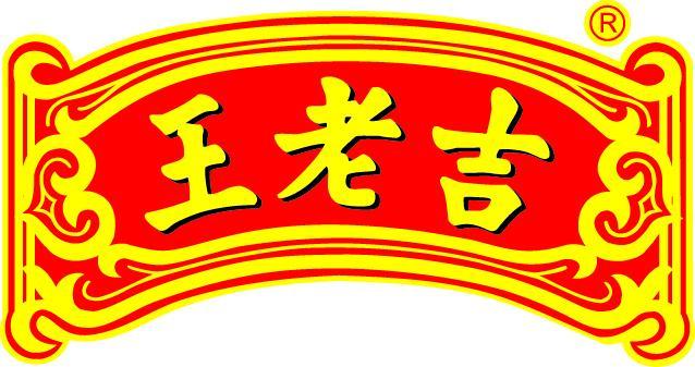 王老吉吉动力运动饮料全国新濠天地棋牌总运营