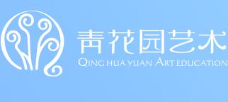 青花園藝術(shu)加盟